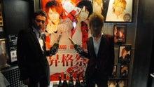 歌舞伎町ホストクラブ ALL 2部:街道カイトの『ホスト街道を豪快に突き進む男』-DSCF0320.jpg