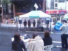 Think Band Official Blog-ミュージックレビュー八戸2012_groovin'soultribe