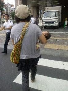 """看板犬メイの""""ごきげんよう""""-2012093021410000.jpg"""