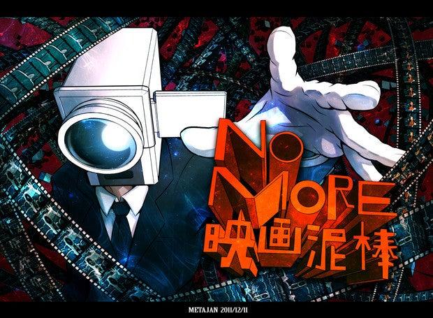 「静止画ダウンロード違法化」に反対 日本マンガ …