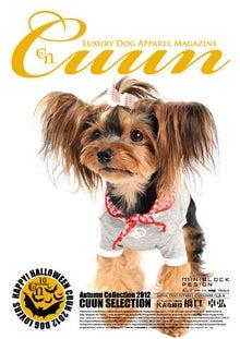 cuun (クーン)-Cuun10月10日号