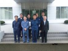 ミヤミ工業株式会社