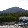 ・9/30満月の富士山ワーク報告の画像