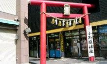 「歩く神社リエル」のあげぽよ☆スピリチュアル日記2012-120930_1323~020001.jpg