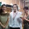 6月25日午後4:55~NHK総合【ゆうどき】で●●●●●を紹介します!の画像