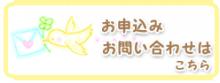 愛知県岡崎市・ベビーマッサージ教室&子連れOK!資格取得スクール「Premier(プルミエ)」