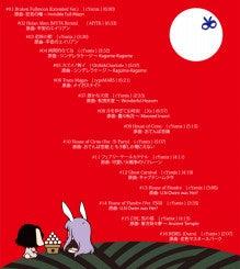 cYsmix & Fire Rabbit-ばっく