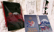 「歩く神社リエル」のあげぽよ☆スピリチュアル日記2012-121001_2221~010001.jpg