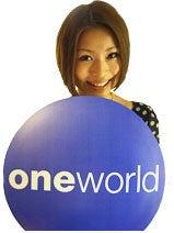 南まいオフィシャルブログ『ぐるっと!世界一周。』powered by アメブロ