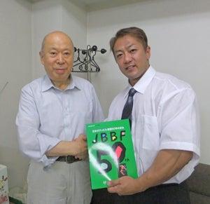 玉利会長と~セブ島~「社団法人日本ボディビル連盟」の公式 ...