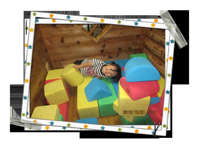家庭的保育室 リトルハウスのブログ