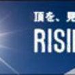 Rising Exp…