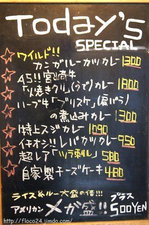 神戸市ヘアーサロン floco ~ふろっこ~
