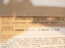 タルタルソースとつぶつぶあんこ-SBSH0565.JPG