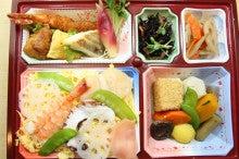 $和味処桜川のブログ