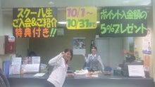 北九州ウエストサイドテニスクラブ支配人ブログ-121002_2154~010001.jpg