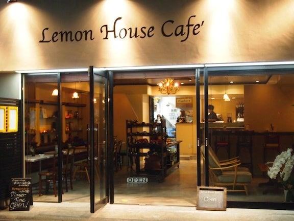 $外苑前のカジュアルフレンチ Lemon House Cafe