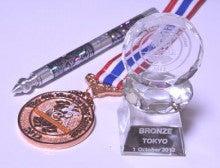 Atelier Muguet(アトリエ ミュゲ)-2012メダル