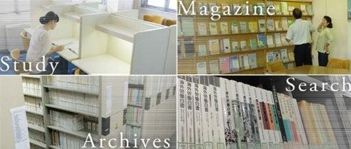 川崎市労働資料室のブログ