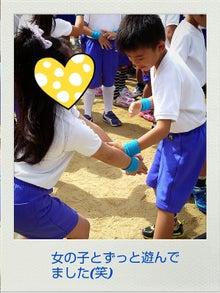 ★育児Diary★-2012-10-03-16-24-19_deco.jpg