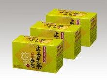 tea3pack