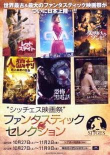 $名古屋の映画館 シネマスコーレのイベント情報ブログ
