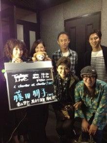 $藤田朋子オフィシャルブログ「笑顔の種と眠る犬」Powered by Ameba-image06.jpg