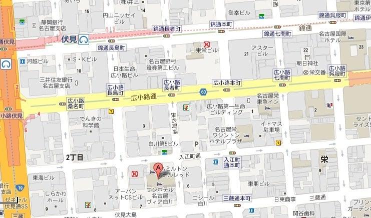 名古屋小牧で花教室 初めての押し花・プリザーブド・ボトルフラワー-伏見