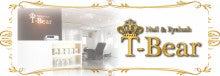 $まつげエクステ&ネイルサロン T-Bear(ティーベア)-青葉区青葉台 ティーベア