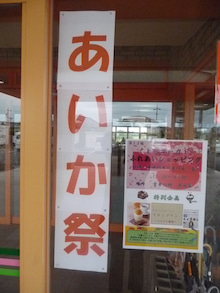 静岡唯一のIFA国際アロマセラピスト認定校・アクトインターナショナルスクール