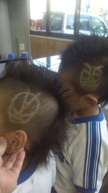 hairsoronsuzukiさんのブログ-120927_171920.jpg
