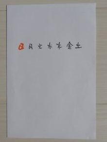 絵手紙カレンダー2013の書き方素材 絵手紙の書き方 絵手紙の素材選び