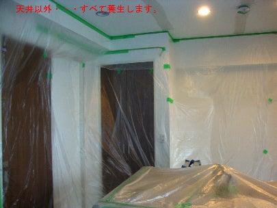 自然素材の珪藻土・漆喰で 塗り壁リフォーム☆カビや結露・臭いを解消するなら武居左官-堺・西区マンション珪藻土5