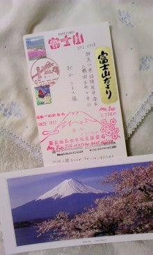 「歩く神社リエル」のあげぽよ☆スピリチュアル日記2012-121004_2134~01.jpg