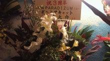 ナインスターズの愉快な仲間達のブログ-2012100417560001.jpg