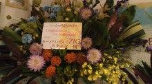 ナインスターズの愉快な仲間達のブログ-2012100417560002.jpg