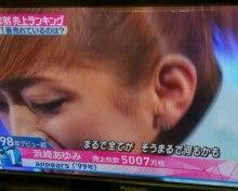 ミュージック 浜崎 ステーション あゆみ