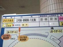 ウキ師の両軸遠投カゴ釣り-CA3F0931.jpg