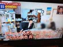 法律でメシを食う30歳のブログ~露木幸彦・公式ブログ~-怖い女29
