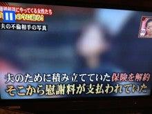 法律でメシを食う30歳のブログ~露木幸彦・公式ブログ~-怖い女27