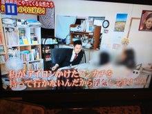 法律でメシを食う30歳のブログ~露木幸彦・公式ブログ~-怖い女28