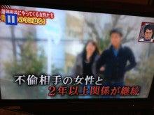 法律でメシを食う30歳のブログ~露木幸彦・公式ブログ~-怖い女22