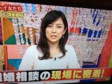 法律でメシを食う30歳のブログ~露木幸彦・公式ブログ~-怖い女3
