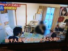 法律でメシを食う30歳のブログ~露木幸彦・公式ブログ~-怖い女20