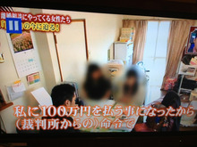 法律でメシを食う30歳のブログ~露木幸彦・公式ブログ~-怖い女25