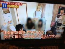 法律でメシを食う30歳のブログ~露木幸彦・公式ブログ~-怖い女24