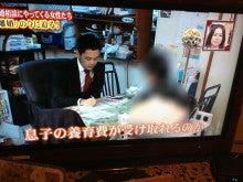 法律でメシを食う30歳のブログ~露木幸彦・公式ブログ~-怖い女15