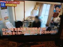 法律でメシを食う30歳のブログ~露木幸彦・公式ブログ~-怖い女18