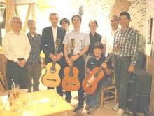 千葉ソロギターサークル公式ブログ2