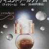 11月に日本上陸!!!の画像